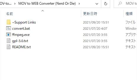 同梱ファイル
